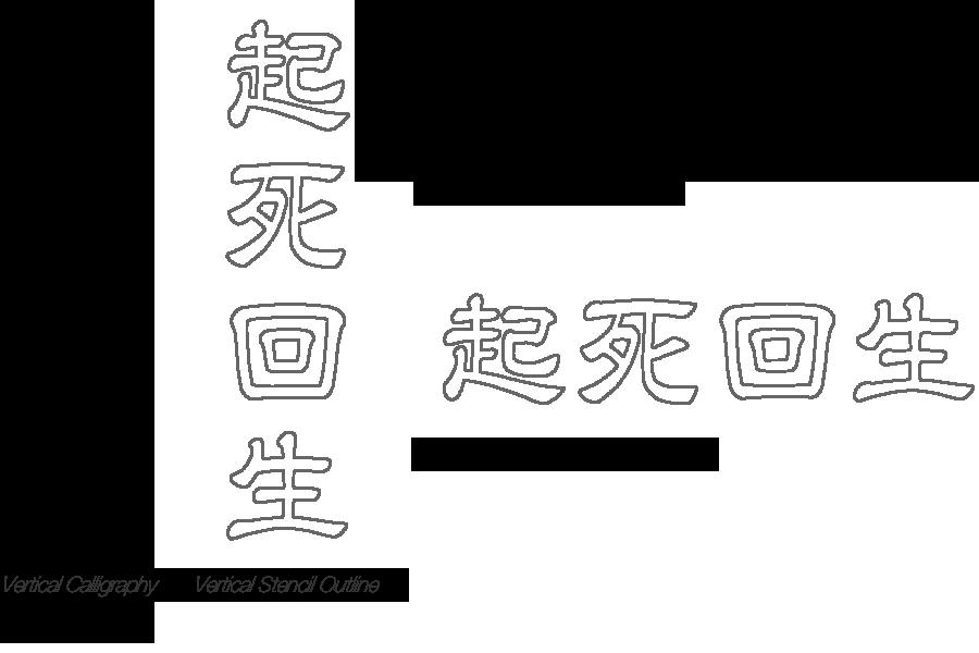 Japanese Symbols Translation Case Study5 Kanji Sensei