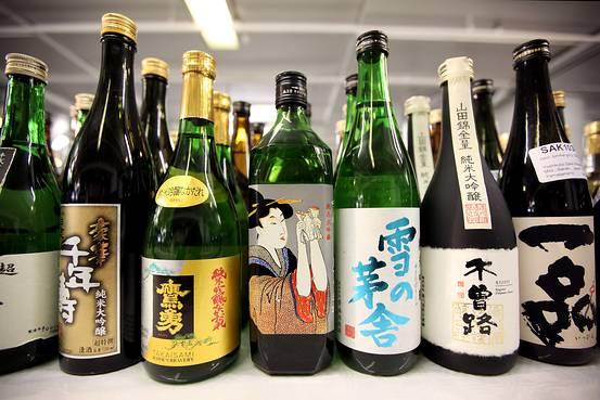 Japanese Kanji Symbol: Sake label